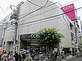 AEON Style Ontakesan Ekimae.jpg