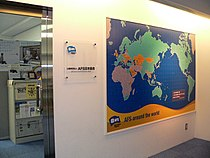 AFS Intercultural Programs Japan.jpg