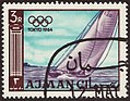 AJM 1965 MiNr0039A pm B002.jpg