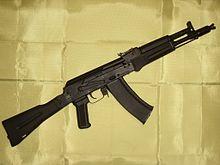 220px-AK-105_Avtomat_Kalashnikova.jpg