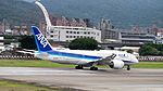 ANA Boeing 787-881 JA829A Taking off from Taipei Songshan Airport Runway 20150321a.jpg