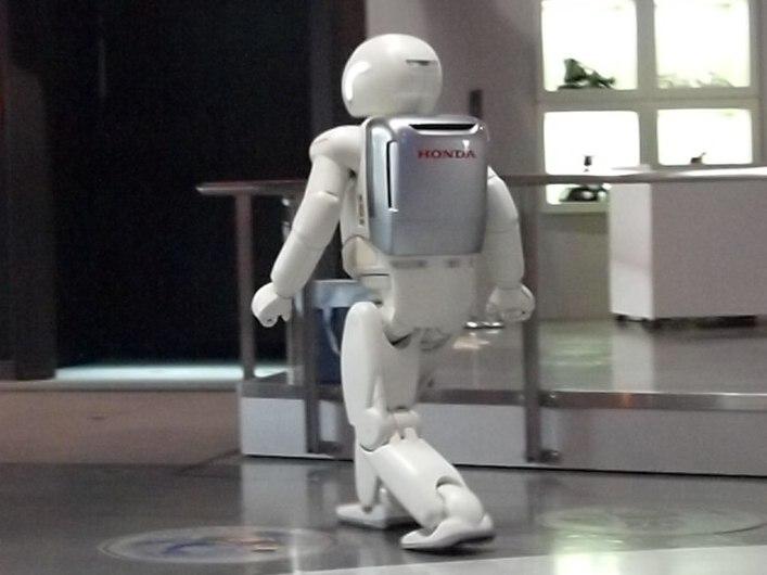 ASIMO rear view