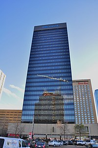 ATB Financial, Oxford Tower, Edmonton.jpg