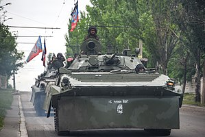A Russia-backed rebel armored fighting vehicles convoy near Donetsk, Eastern Ukraine, May 30, 2015.jpg