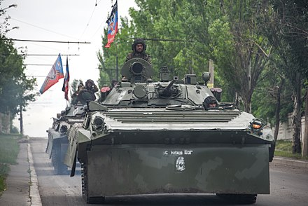 DPR armoured vehicles near Donetsk, May 2015 A Russia-backed rebel armored fighting vehicles convoy near Donetsk, Eastern Ukraine, May 30, 2015.jpg