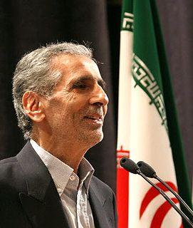 Iranian pharmaceutical chemist (1937–2016)