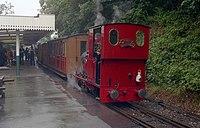 Abergynolwyn station, Talyllyn Railway - geograph.org.uk - 829614.jpg