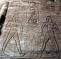 Abu Simbel 0219.JPG