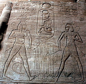 Upper and Lower Egypt - Hapi tying the papyrus and reed plants in the sema tawy symbol for the unification of Upper and Lower Egypt