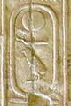 خرطوش باسم خوفو من قائمة ملوك مصر (أبيدوس)