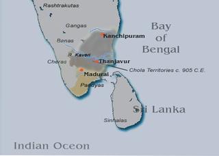 Aditya I Rajakesarivarman