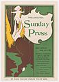 Advertisement for Philadelphia Sunday Press- Jan. 5, 1896 MET DP866324.jpg