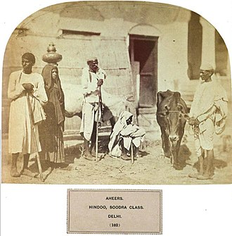 Yadav - A group of Aheers, a major constituent of the Yadav group, from around Delhi, 1868.