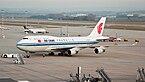 Air China B747-4J6 B-2447 EDDS 02.jpg