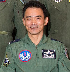 Air Force (ROCAF) Major General Liu Hui-chien 空軍少將柳惠千 (US Air Force photo 171020-F-EX201-1002 CFACC 18A group photo).jpg