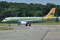 Airbus A320-200 Cebu Pacific AL (CPI) F-WWBU - MSN 5669 - Will be RP-C3274 (9689845212).jpg