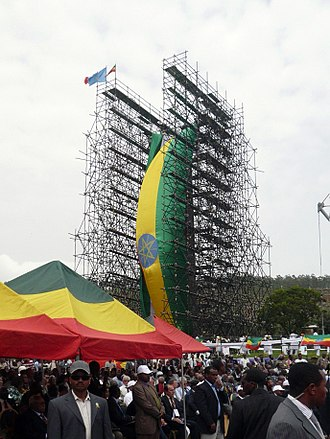 Obelisk of Axum - Inauguration Ceremony for the reinstallation of the Aksum Obelisk