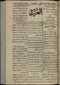 Al-Arab, Volume 2, Number 122, May 23, 1918 WDL12487.pdf