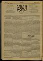Al-Iraq, Number 230, March 2, 1921 WDL10326.pdf