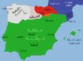 Al Andalus & Christian Kingdoms-ar.png