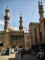 Al Azhar Mosque (2346942587).jpg