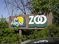 Alaska Zoo, Anchorage.jpg