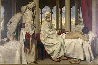 Al-Zahrawi - Albucasis blistering a patient in the hospital at Cordova.