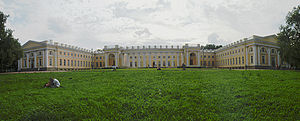 Alexander Palace - Panoramic view of Alexander Palace in 2010