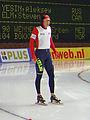 Alexsej Jesin 2008-11-08.jpg