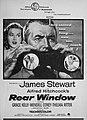 Alfred Hitchcock's Rear Window, 1954.jpg