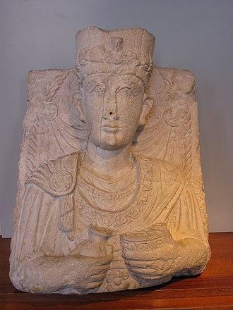 Museo Barracco di Scultura Antica - A funerary relief from Palmyra in Syria.
