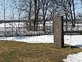 Altunastenen U 1161 (Raä-nr Altuna 42-1) 0469.jpg
