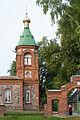 Aluksne Orthodox Church, 2013, 1.jpg