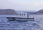 Aluminium high speed patrol boat - Patrol 101.jpg
