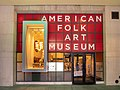American Folk Art Museum (48047410506).jpg