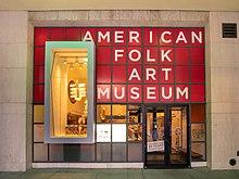 美国民间艺术博物馆