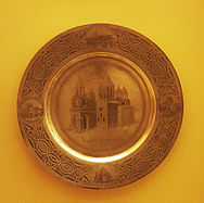 American Museum of Natural History Armenia exhibition Etchmiadzin plate.jpg