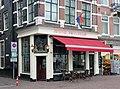 Amstel54-amsterdam-2019.jpg