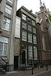 amsterdam - keizersgracht 222