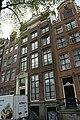 Amsterdam - Singel 292.JPG