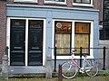 Amsterdam Bloemgracht 17 door.jpg