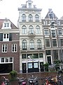 Amsterdam Droogbak 4A.JPG