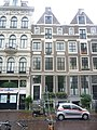 Amsterdam Droogbak 5A.JPG