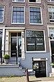 Amsterdam Geldersekade 76 ii - 1177.jpg