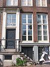 amsterdam oudeschans 66 door