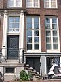 Amsterdam Oudeschans 66 door.jpg