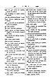 Anarabicenglish00camegoog-page-208.jpg