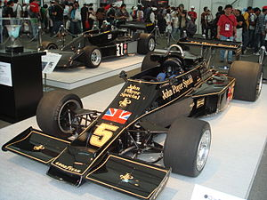 Lotus 77 - Lotus 77 in an exhibition