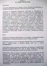 The ohrid agreement the travails of