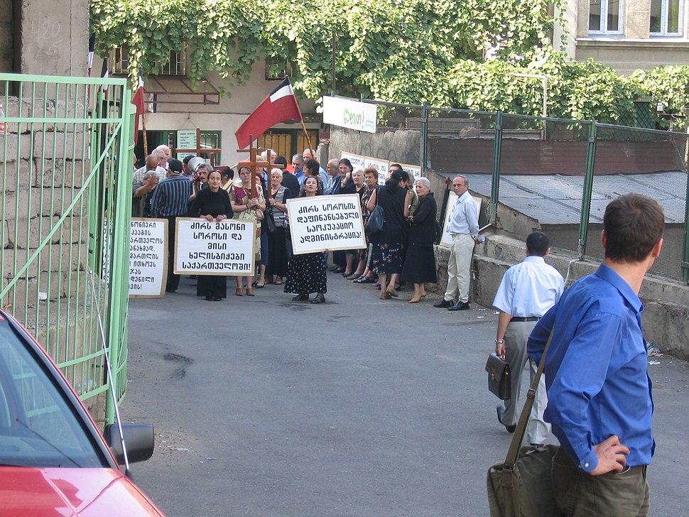 Anti-Soros demonstrations (Tbilisi Sep 28, 2005)